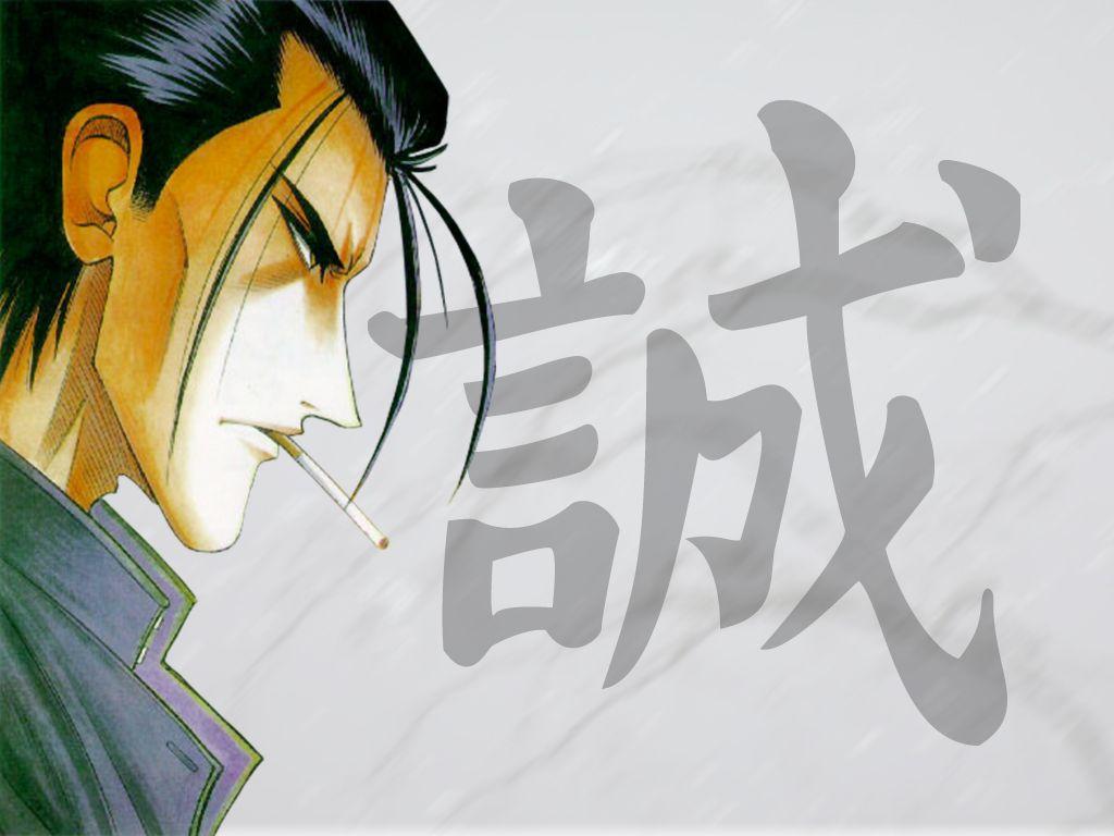 kenshin-22